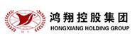 海寧鴻翔控股有限公司
