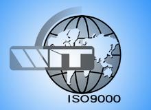 ISO9000內審員